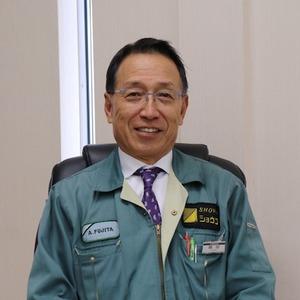 代表取締役 藤田明弘