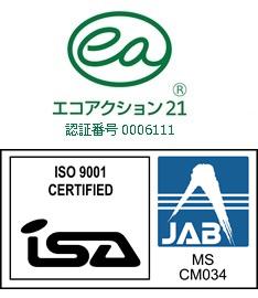 logo_eij